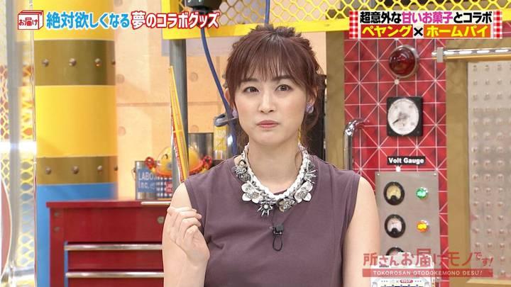 2020年07月26日新井恵理那の画像16枚目