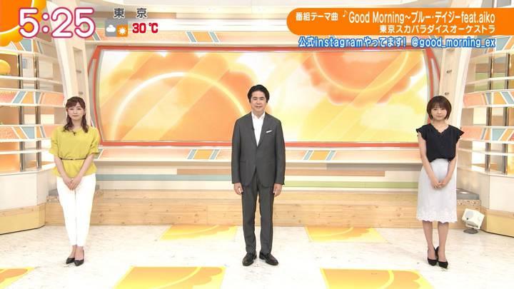 2020年07月27日新井恵理那の画像01枚目