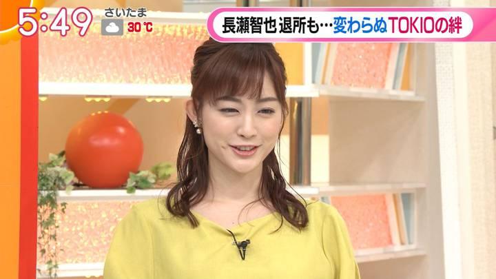 2020年07月27日新井恵理那の画像02枚目