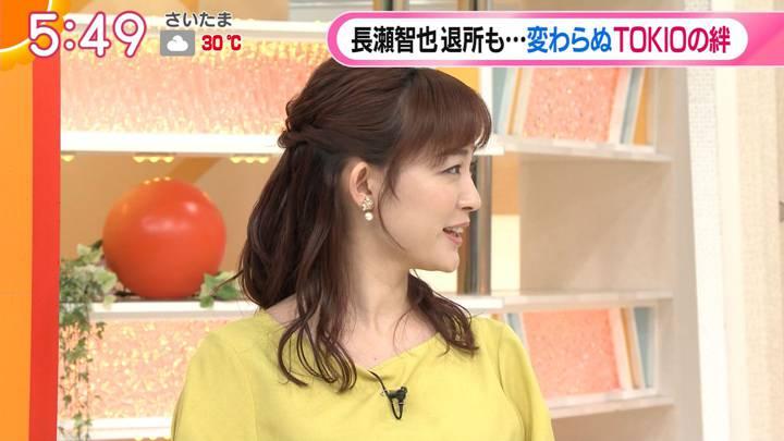 2020年07月27日新井恵理那の画像03枚目