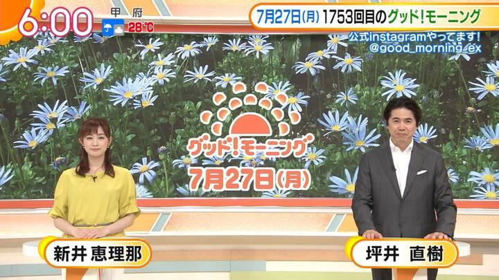 2020年07月27日新井恵理那の画像04枚目