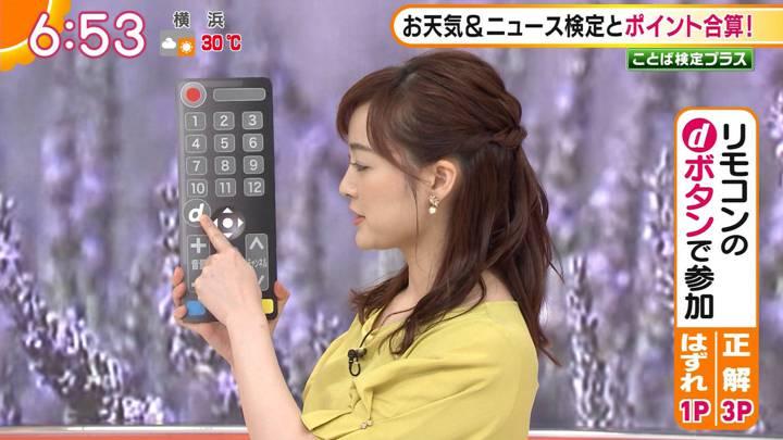 2020年07月27日新井恵理那の画像09枚目