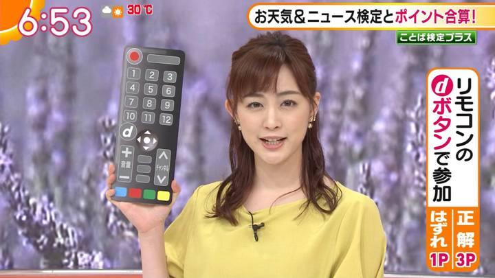 2020年07月27日新井恵理那の画像10枚目