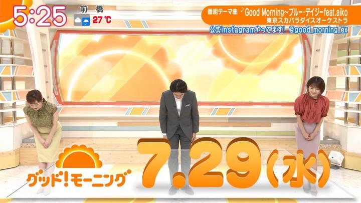 2020年07月29日新井恵理那の画像02枚目