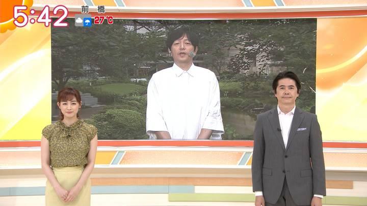 2020年07月29日新井恵理那の画像03枚目