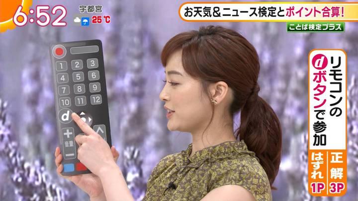 2020年07月29日新井恵理那の画像08枚目