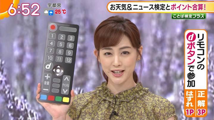 2020年07月29日新井恵理那の画像09枚目