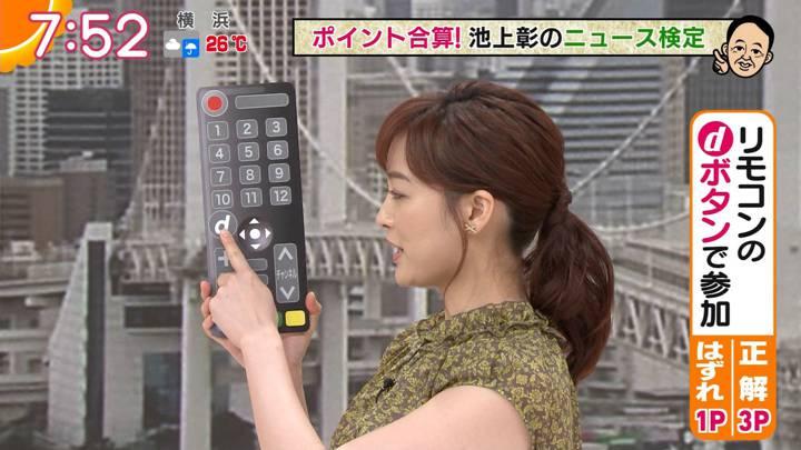 2020年07月29日新井恵理那の画像22枚目