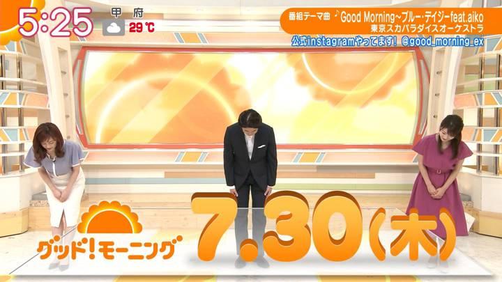 2020年07月30日新井恵理那の画像02枚目