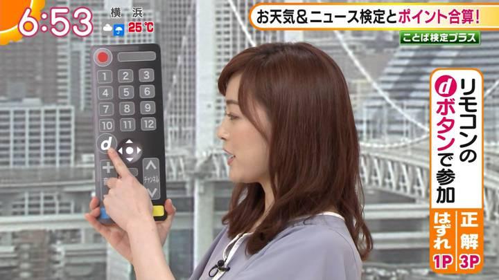 2020年07月30日新井恵理那の画像07枚目