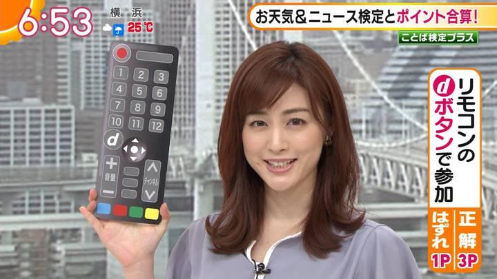2020年07月30日新井恵理那の画像08枚目