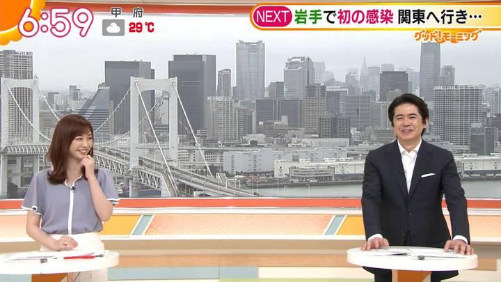 2020年07月30日新井恵理那の画像12枚目