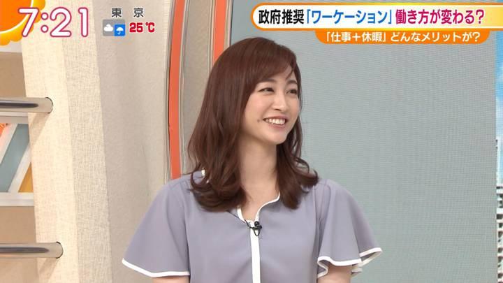 2020年07月30日新井恵理那の画像14枚目