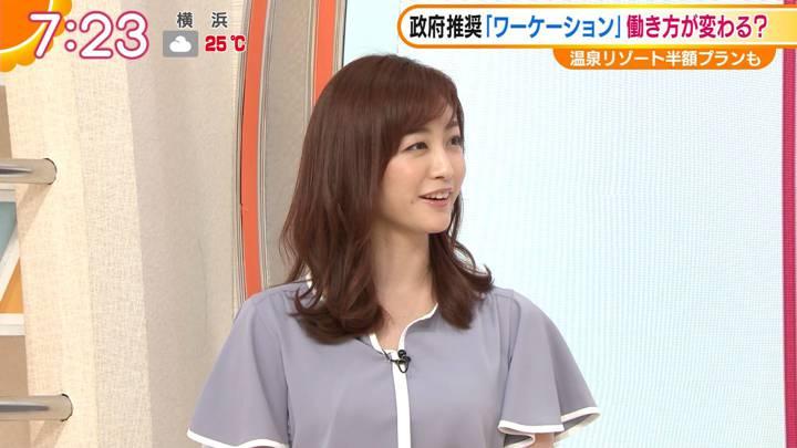 2020年07月30日新井恵理那の画像16枚目