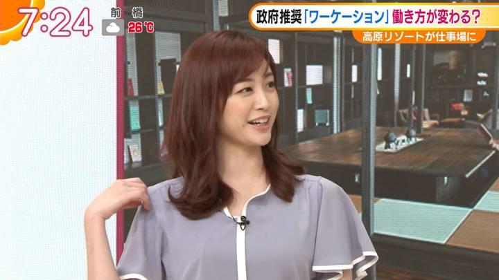 2020年07月30日新井恵理那の画像17枚目