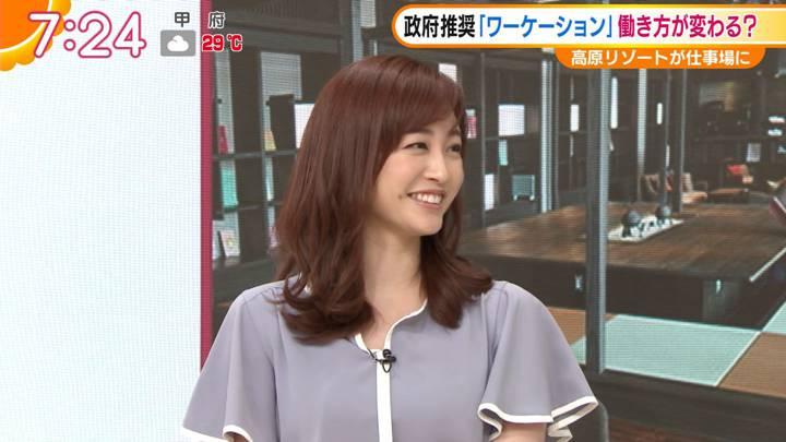 2020年07月30日新井恵理那の画像18枚目