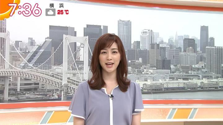 2020年07月30日新井恵理那の画像24枚目