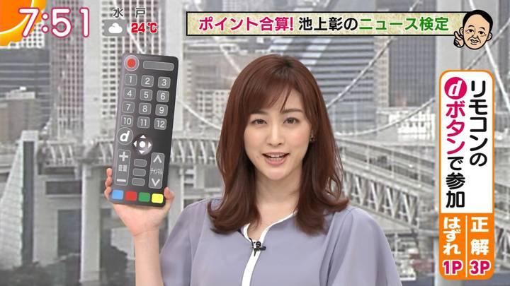 2020年07月30日新井恵理那の画像27枚目