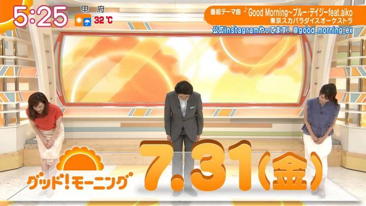 2020年07月31日新井恵理那の画像02枚目
