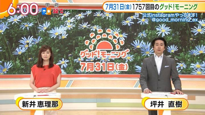 2020年07月31日新井恵理那の画像06枚目