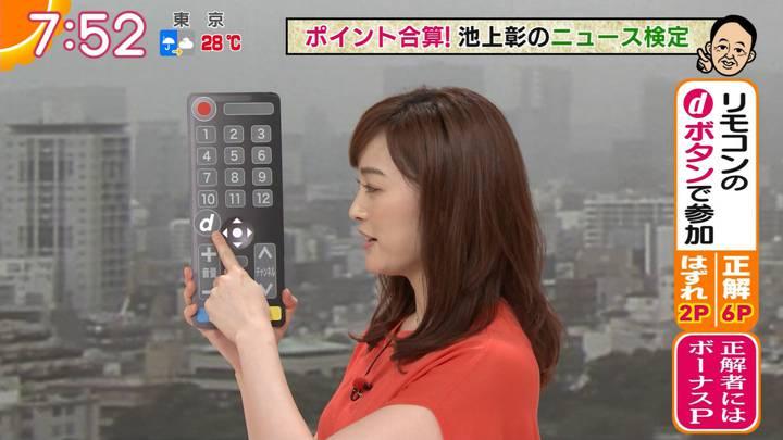 2020年07月31日新井恵理那の画像22枚目
