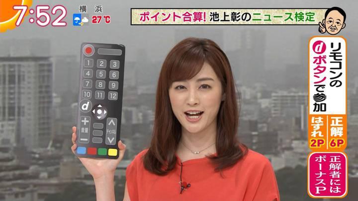 2020年07月31日新井恵理那の画像23枚目