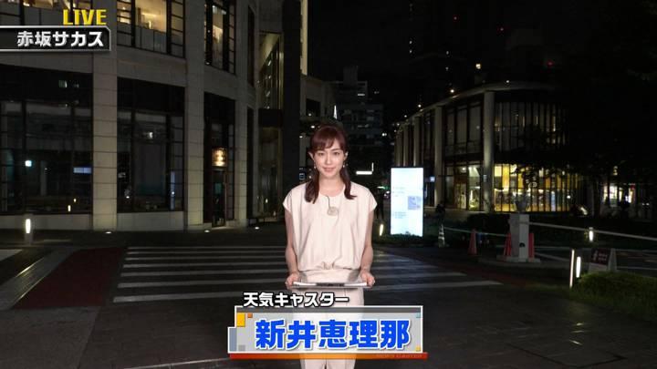 2020年08月01日新井恵理那の画像01枚目