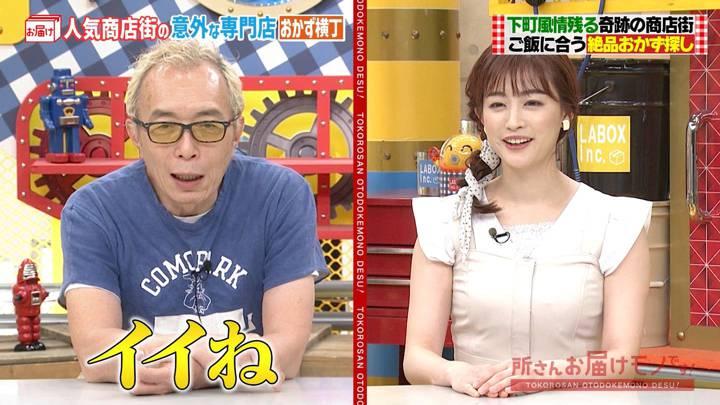 2020年08月02日新井恵理那の画像01枚目
