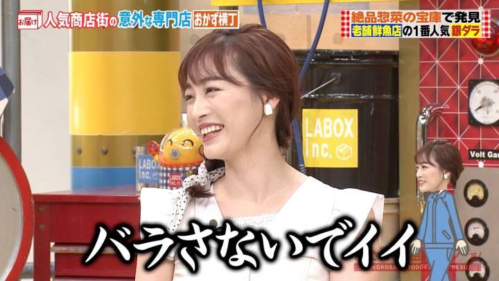 2020年08月02日新井恵理那の画像02枚目