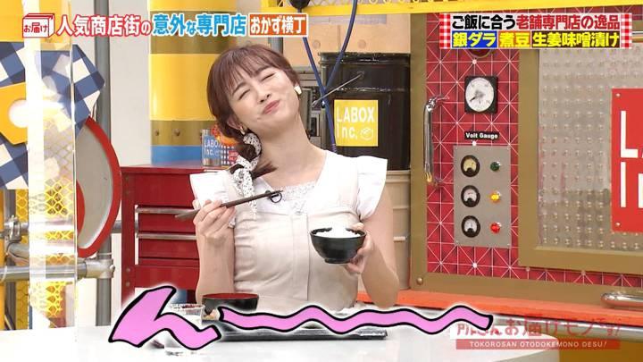 2020年08月02日新井恵理那の画像11枚目