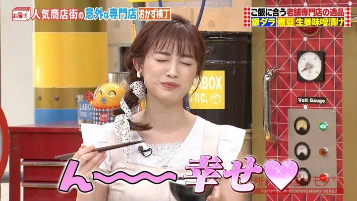 2020年08月02日新井恵理那の画像12枚目
