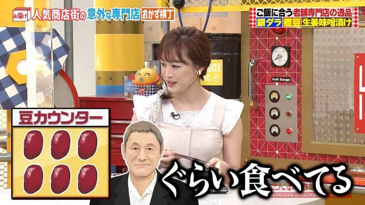 2020年08月02日新井恵理那の画像13枚目