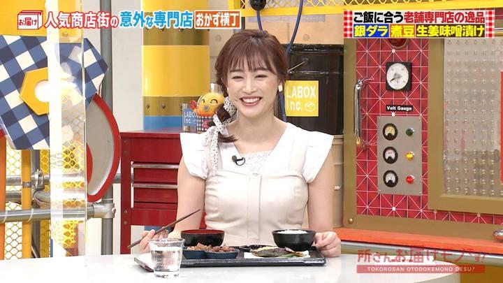 2020年08月02日新井恵理那の画像16枚目
