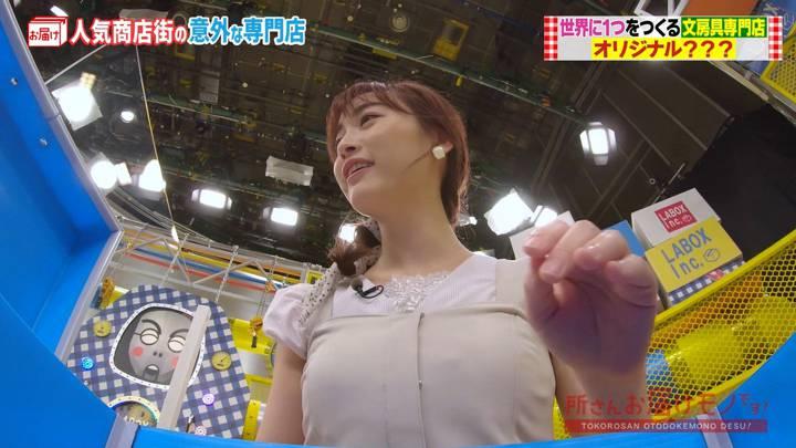 2020年08月02日新井恵理那の画像25枚目