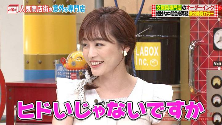 2020年08月02日新井恵理那の画像28枚目