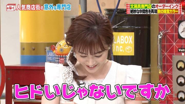 2020年08月02日新井恵理那の画像29枚目