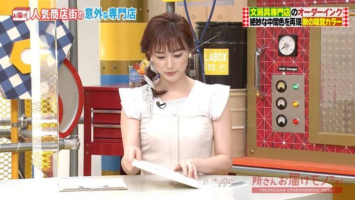 2020年08月02日新井恵理那の画像33枚目