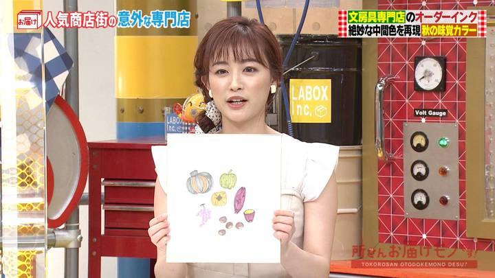 2020年08月02日新井恵理那の画像34枚目