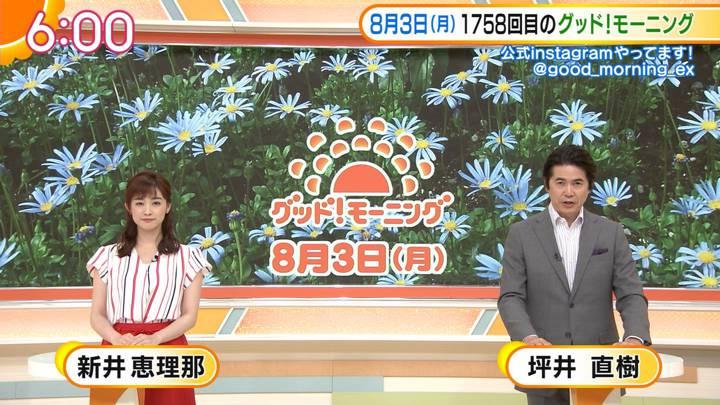2020年08月03日新井恵理那の画像05枚目