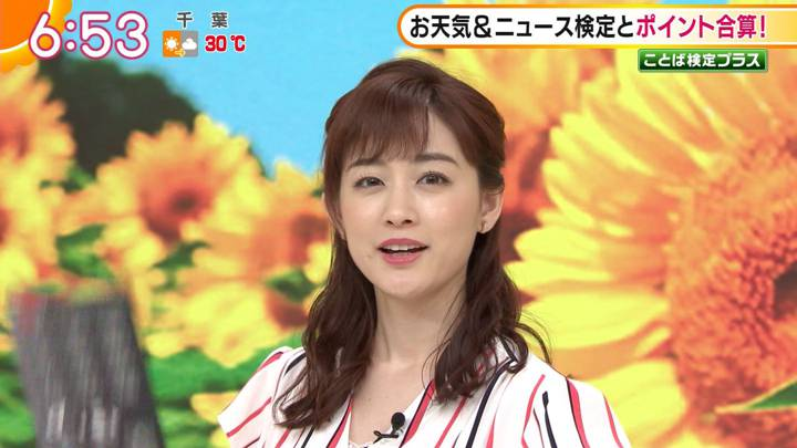 2020年08月03日新井恵理那の画像08枚目