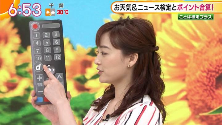 2020年08月03日新井恵理那の画像09枚目