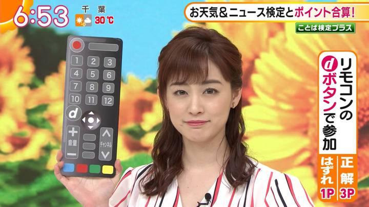 2020年08月03日新井恵理那の画像10枚目