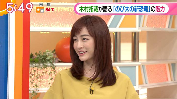 2020年08月04日新井恵理那の画像03枚目