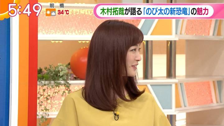2020年08月04日新井恵理那の画像04枚目