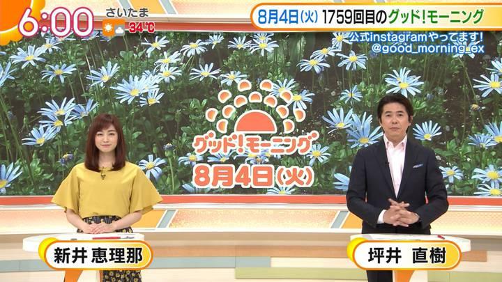 2020年08月04日新井恵理那の画像05枚目