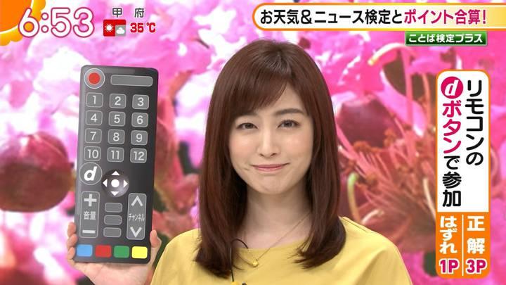 2020年08月04日新井恵理那の画像10枚目