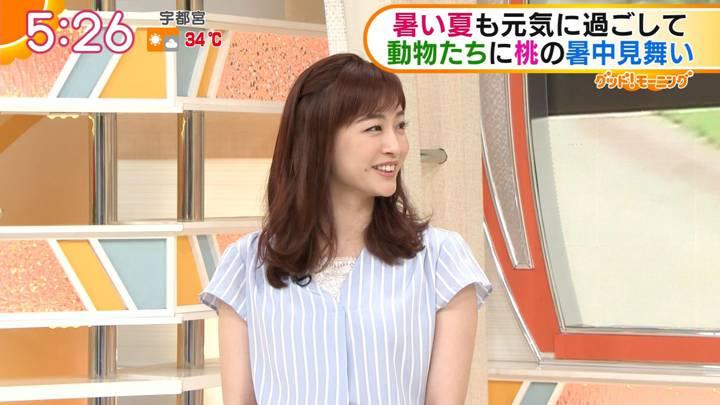 2020年08月05日新井恵理那の画像02枚目