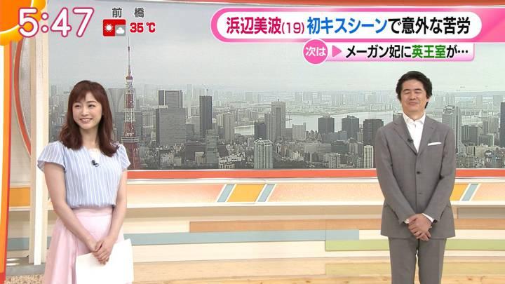 2020年08月05日新井恵理那の画像03枚目
