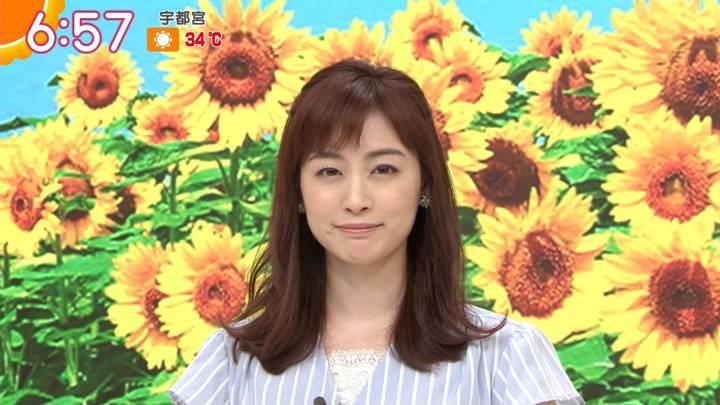 2020年08月05日新井恵理那の画像09枚目