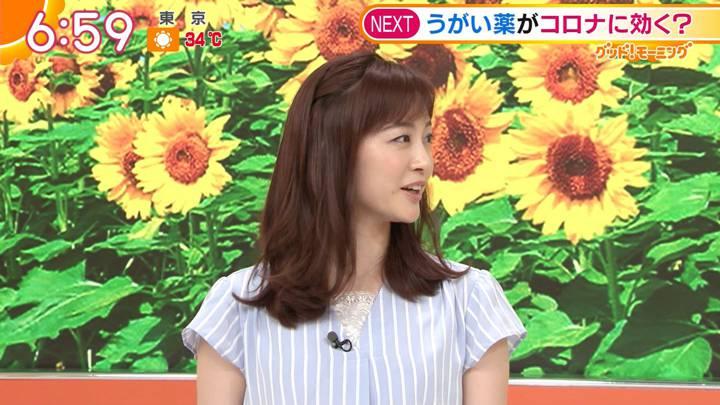 2020年08月05日新井恵理那の画像10枚目